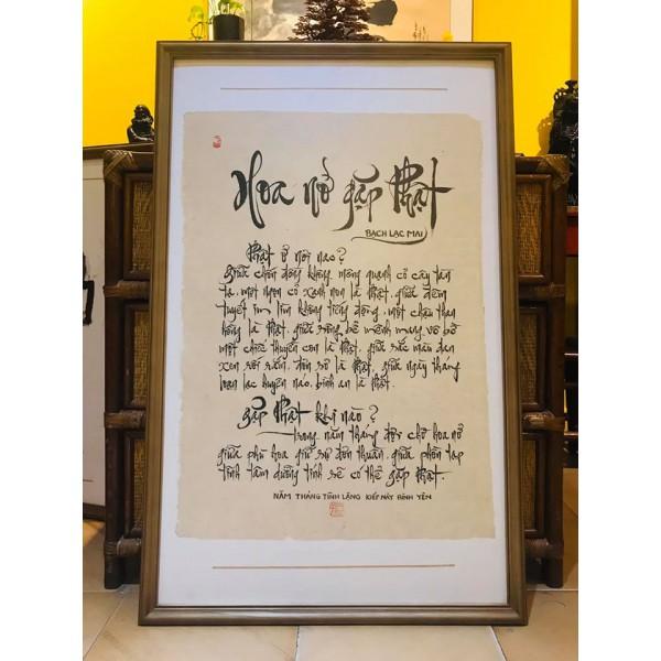 Tối đầu đông, bên chén trà sen thơm, bức chữ theo cha con bạn Xuân Sơn về với không gian ấm áp của gia đình bạn.