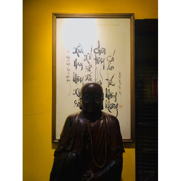 Chân dữ huyễn 真與幻 • Chân và huyễn là bài thơ của Định Hương thiền sư đời Lý