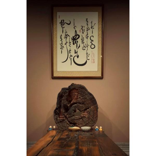 Thư pháp trong không gian nội thất / Ngẫu Thư và Nguyễn Hoàng Long