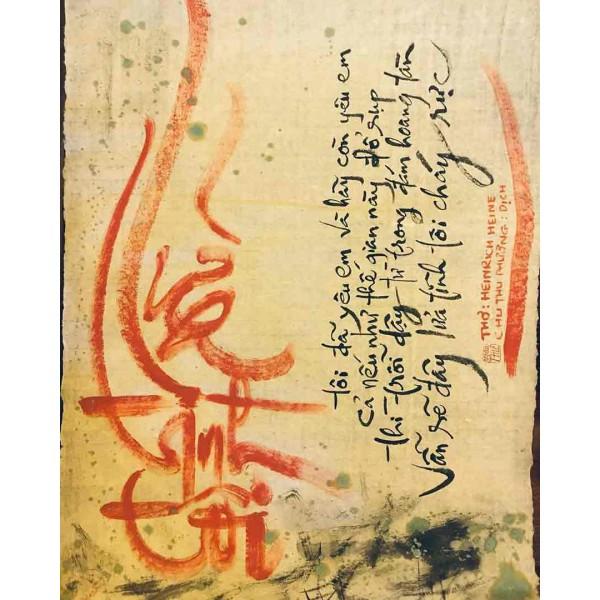 Triển lãm tại viên Goethe Thơ Heinrich Heine trong nghệ thuật thư pháp Ngẫu Thư