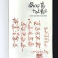 ĐƯỜNG THI HỌA PHỔ - không chỉ là thơ Đường (dịch giả Châu Hải Đường)