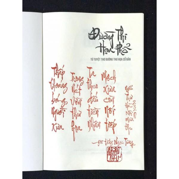 ĐƯỜNG THI HỌA PHỔ - không chỉ là thơ Đường