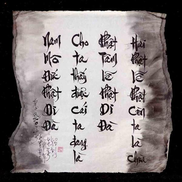 Thơ về Phật Tâm của tác giả Bảo Sinh