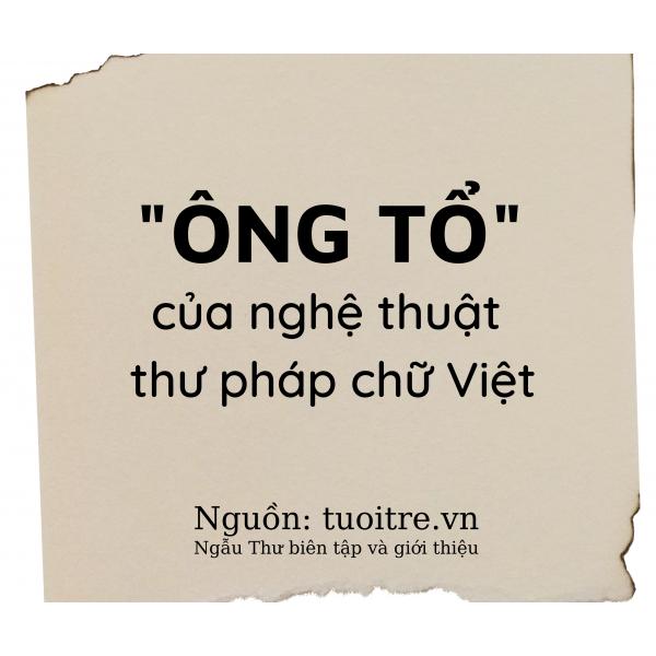 Lịch sử thư pháp chữ Việt
