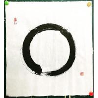 Vòng tròn Zen D6868